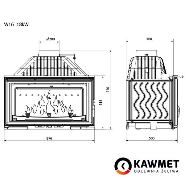 Топка Кавмет w16 размеры
