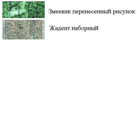 Облицовки Ферингер Ламель ПФ